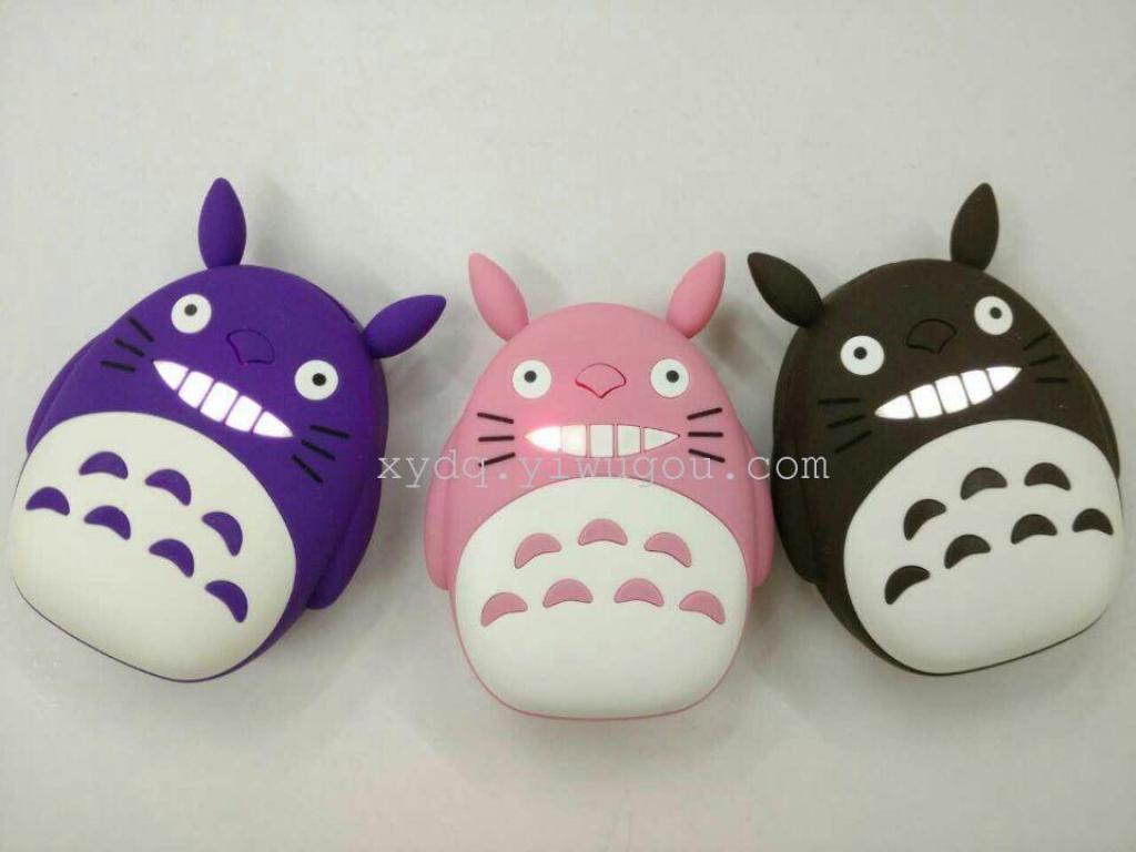 迷你卡通可爱龙猫充电宝