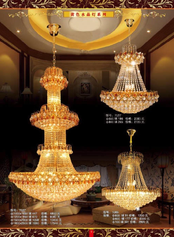 水晶灯,灯具,筒灯灯,水晶线切割灯,欧式灯,铝材灯