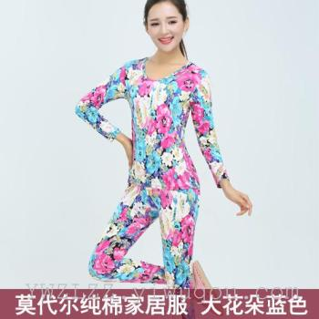 The Ivy tree   Ms. Audel Home Furnishing printing sanding thermal underwear sets factory direct suit