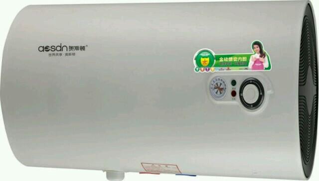 奥斯顿-热水器