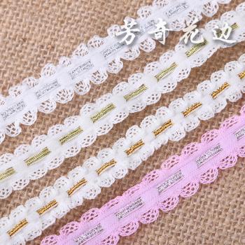 White elastic soft elastic band garment accessories
