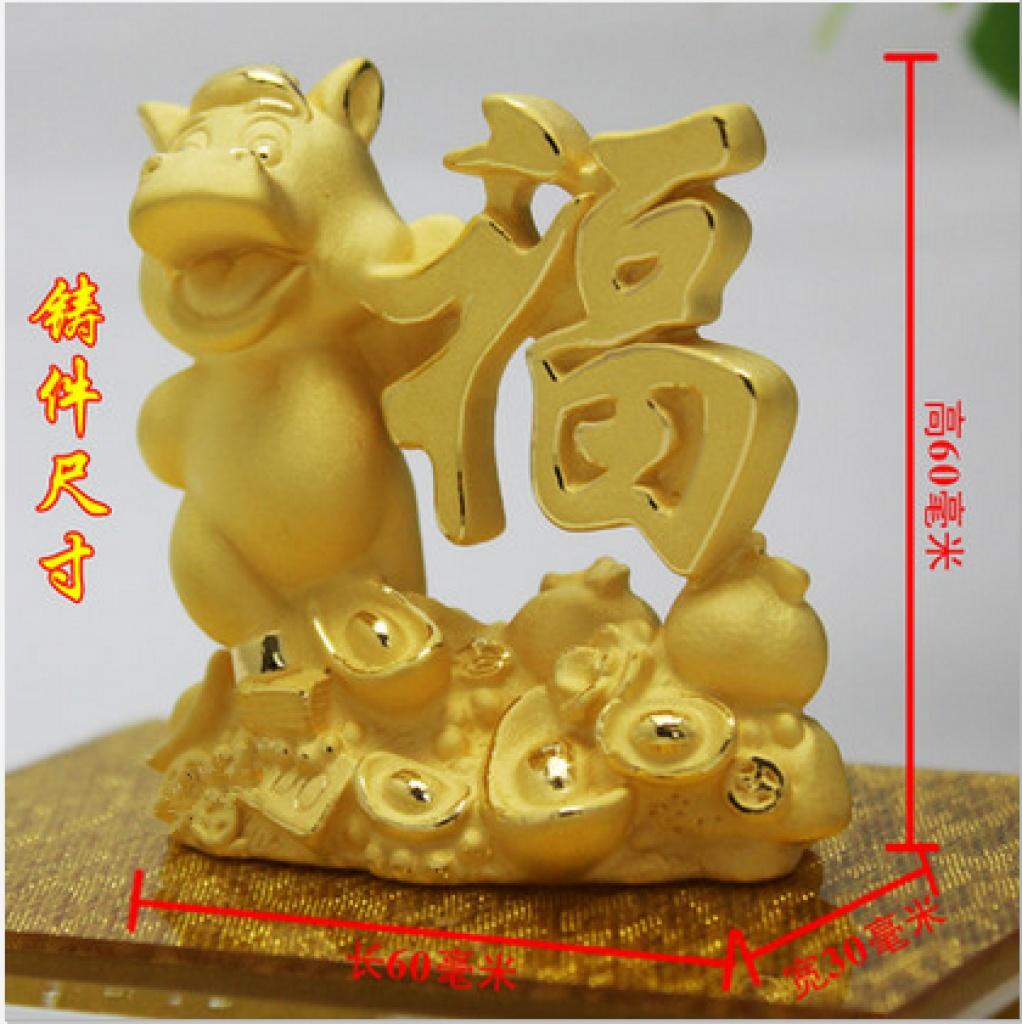 久六福24k绒沙金卡通十二生肖摆件鼠牛虎兔龙蛇马羊猴鸡狗猪