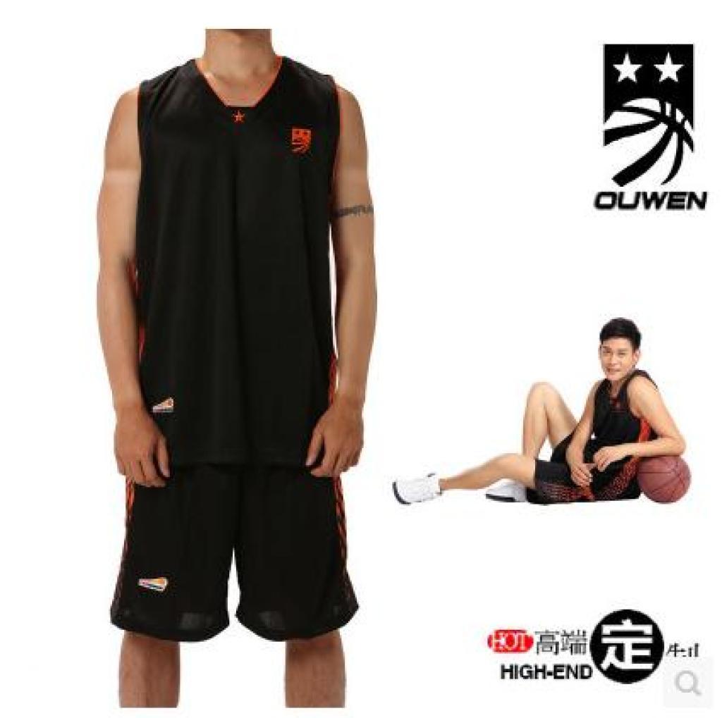 cba篮球服