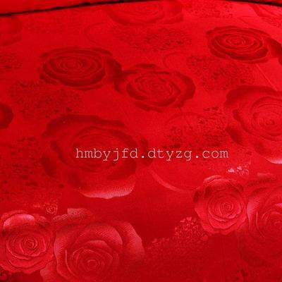 结婚床上用品 婚庆四件套大红、玫红,新婚贡缎提花欧式婚庆床品