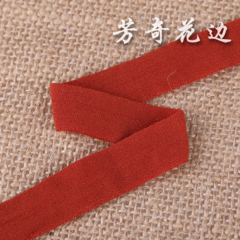 Garment accessories embroidery lace nylon lace clothing accessories handmade DIY