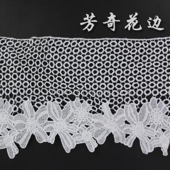 Full lap large flower arrangement design milk silk lace