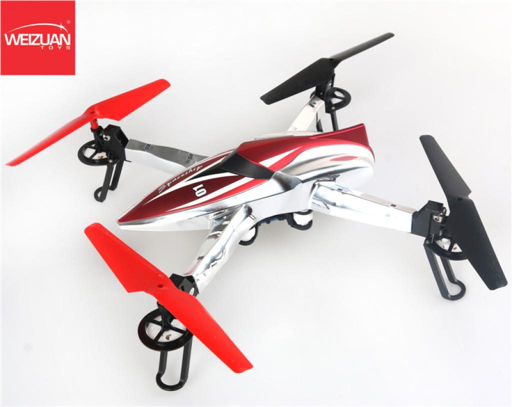 直升机儿童玩具
