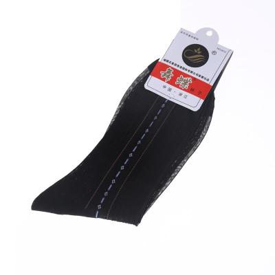 Male socks in the spring and summer of thin tube male does not break 0012 men wear stockings stockings