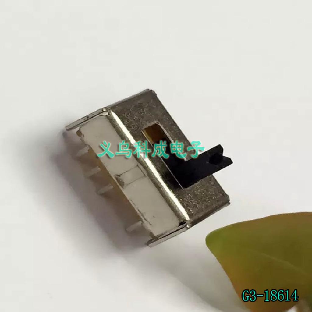 电子元件 拨动开关,滑动开关SS23D07