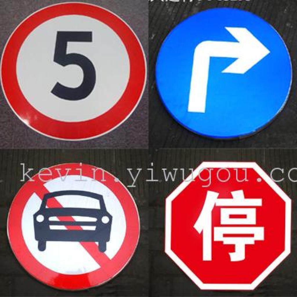 交通指示牌,交通路牌,交通方向标,路牌,路标