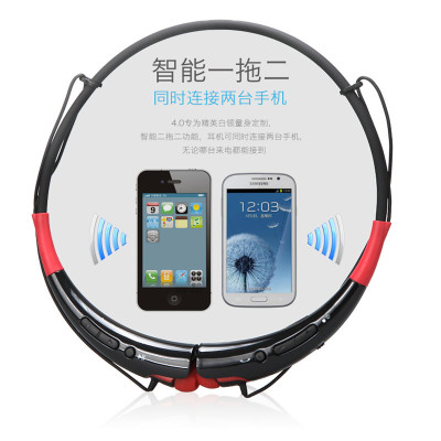 HBS-740 stereo music movement, Bluetooth 4 headphone, the design of the ring type