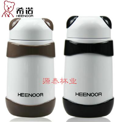 希诺熊猫杯