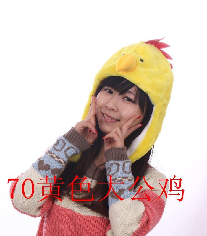 卡通动物毛绒帽子--鸡头帽子