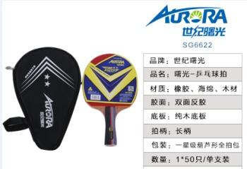 Table tennis racket SG6622/SG6626