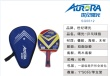 Table tennis racket SG6612/SG6616