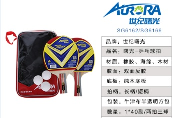 Table tennis racket SG6162/SG6166