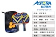 Table tennis racket SG6172/SG6176