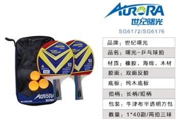 Table tennis racket SG6172/SG6176