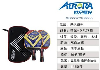 Table tennis racket SG6632/SG6636
