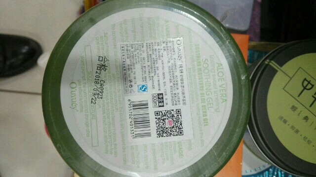国产芦荟胶300克