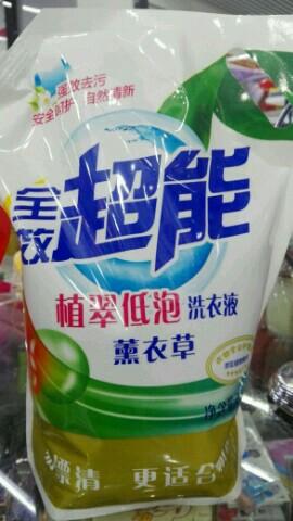 2公斤全效超能洗衣液