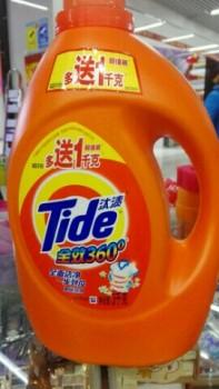 3,公斤汱渍洗衣液