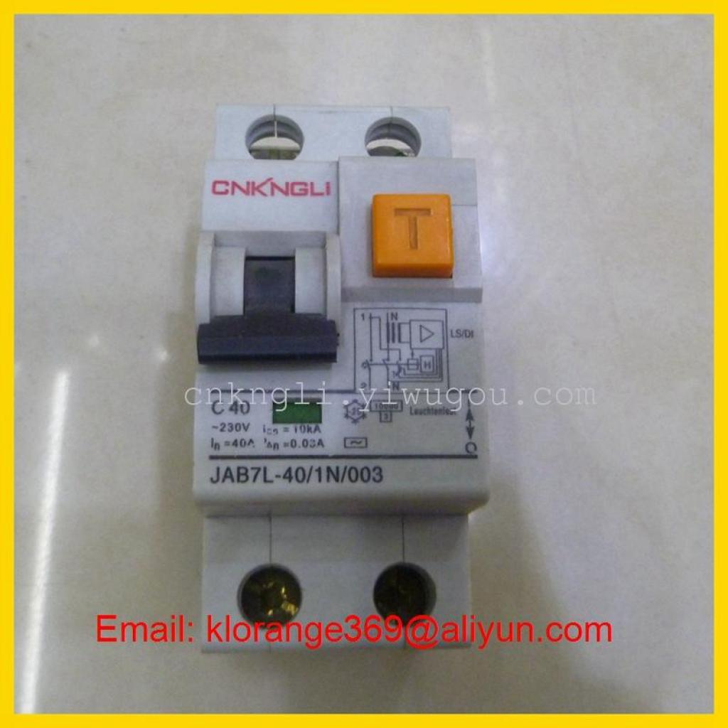 Supply 2p Leakage Protection Switch Circuit Off Miniature Breaker Module View L7le Electromagnetic Type