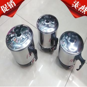 ステンレス鋼の加熱・カップ