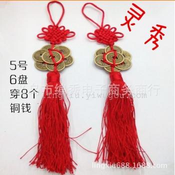 厂家直销 新款铜钱中国结梅花 铜钱穿中国结穿8个铜钱
