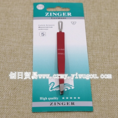 The red eyebrow eyebrow clip tool approved anti acne acne eyebrow clip