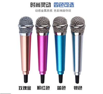 New mobile phone manufacturers selling mini computer karaoke microphone
