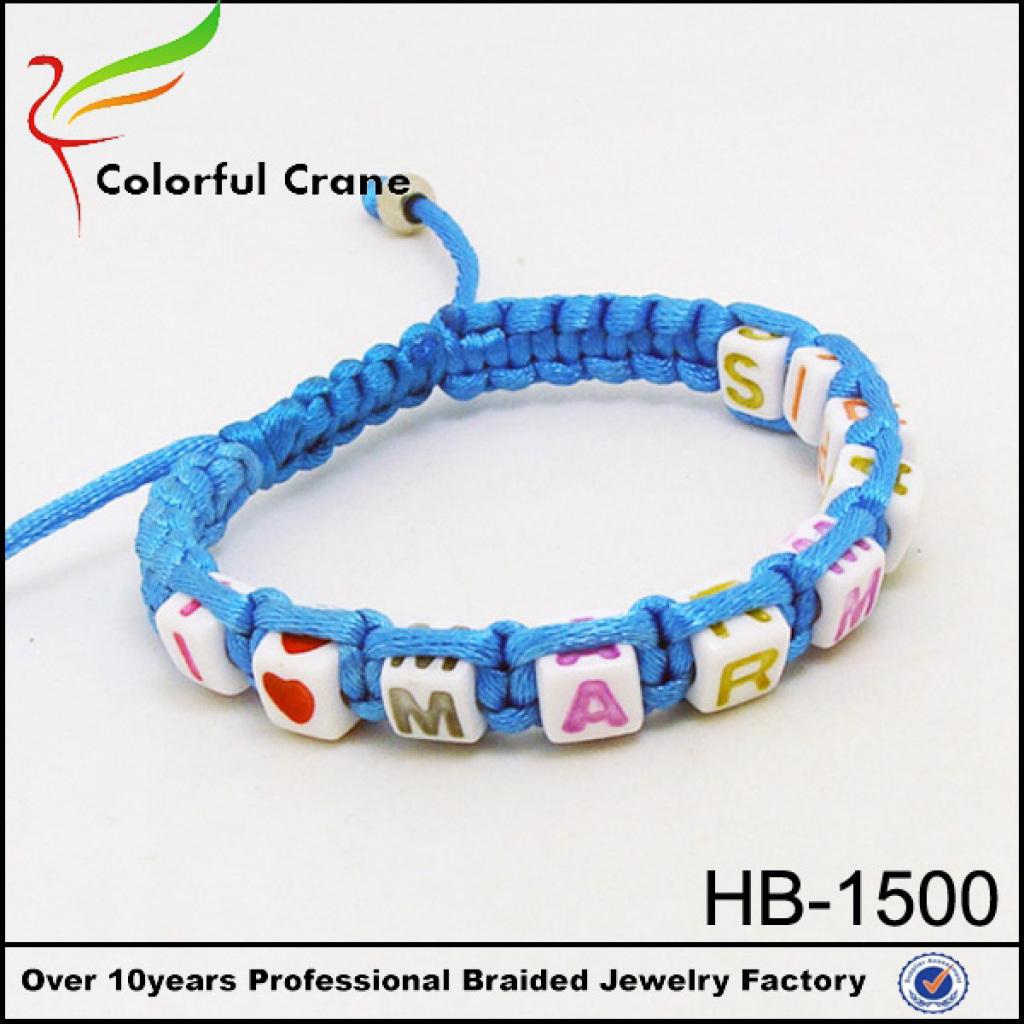 2015彩色字母韩线手工编织手链字符串手环