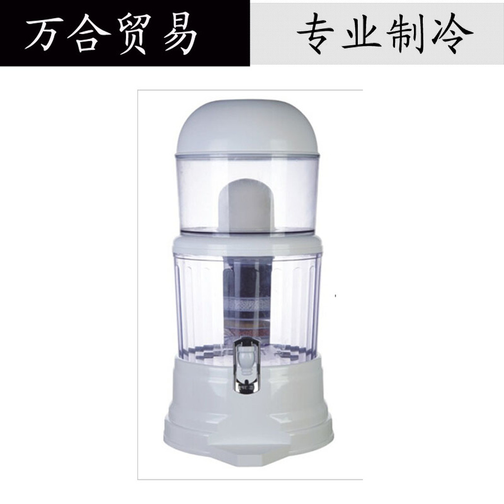 矿泉壶 桌面型 七层过滤水壶 净水壶