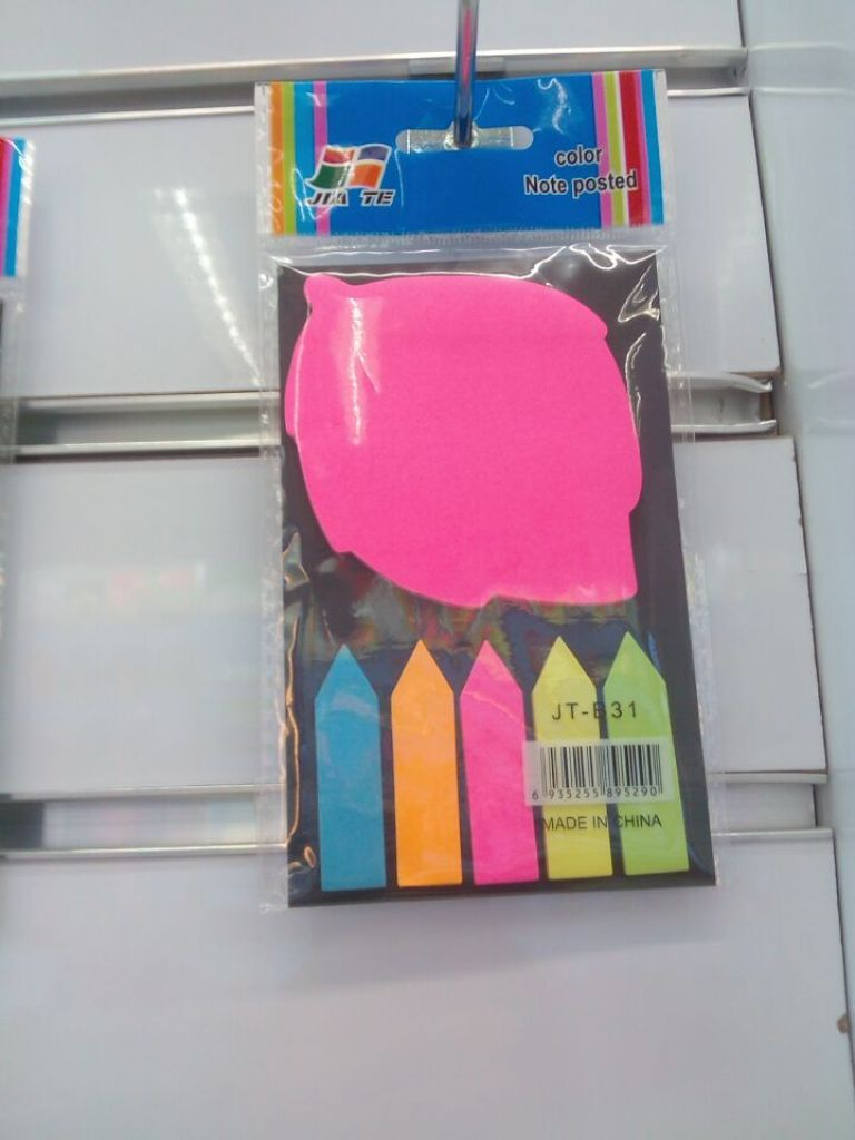 picsart素材箭头荧光图片