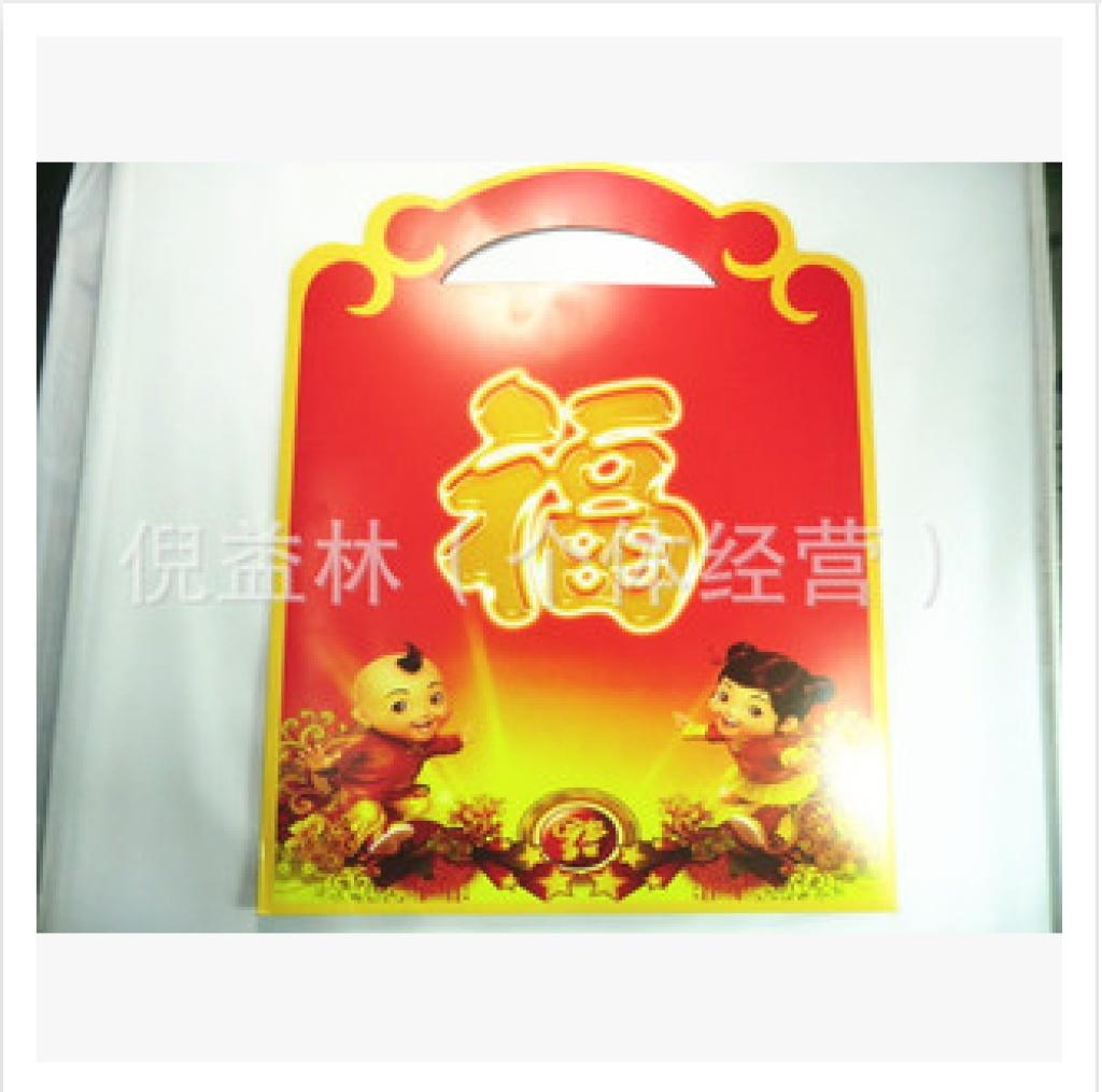 2016年春节对联福字礼品 纸袋子 平安大礼包 批发定 做制