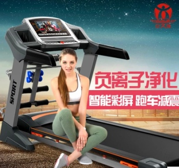 Treadmill 5088 luxury high-end home folding electric treadmill multi-function business fitness equipment