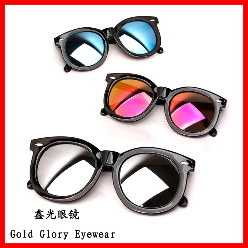 latest trend in eyeglasses  box eyewear