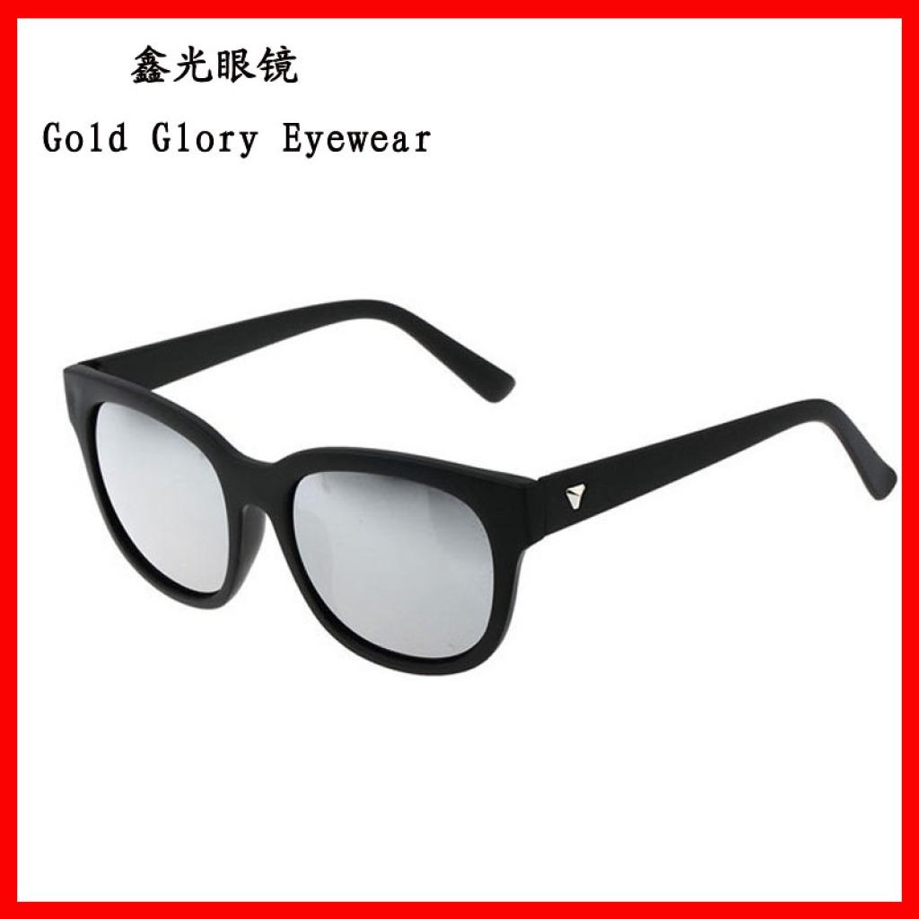 reflective aviator sunglasses  colorful reflective