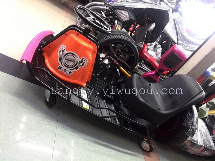 Supply The new electric drift drift kart madness latest four