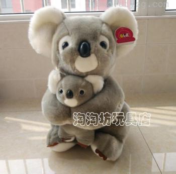 正品韩国Toy Club考拉树袋熊 毛绒母子熊亲子玩具