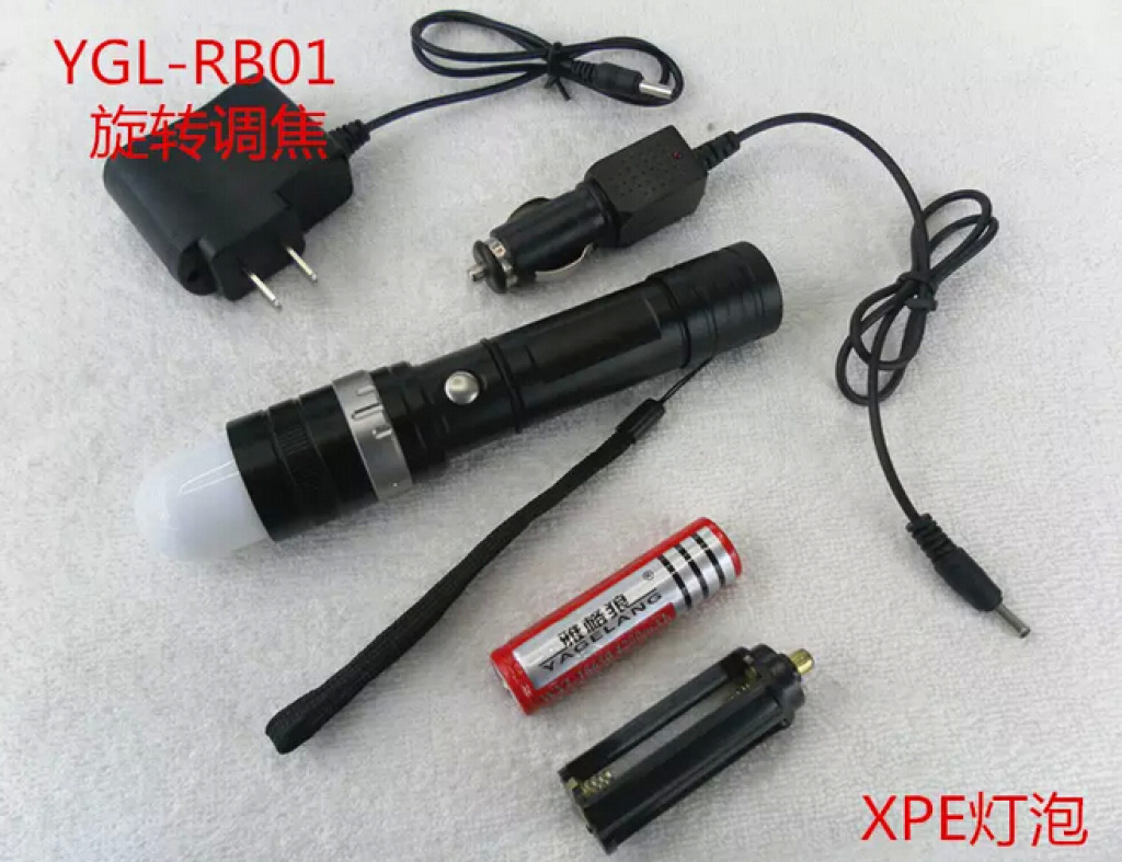 雅格狼ygl-rb01 强光手电筒 充电式手电