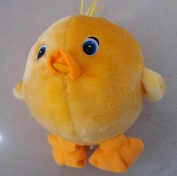 创意会叫的黄色小鸭子毛绒玩具公仔宝宝儿童最爱娃娃男女生日礼物