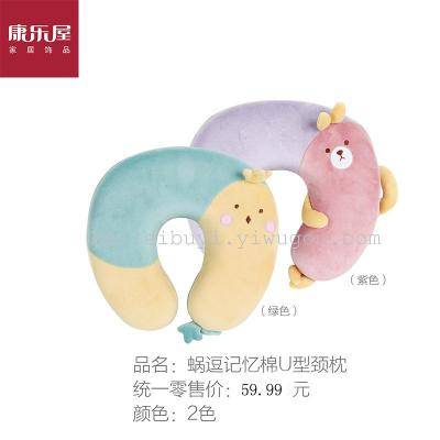 Recreational house household cloth art cartoon memory cotton multi-purpose pillow novel U - shaped pillow