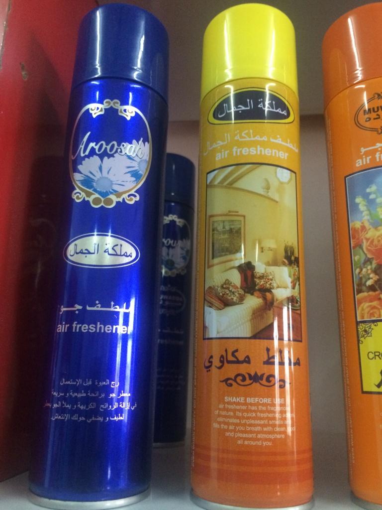 Supply the air freshener spray indoor bathroom freshener for Air freshener for bathroom