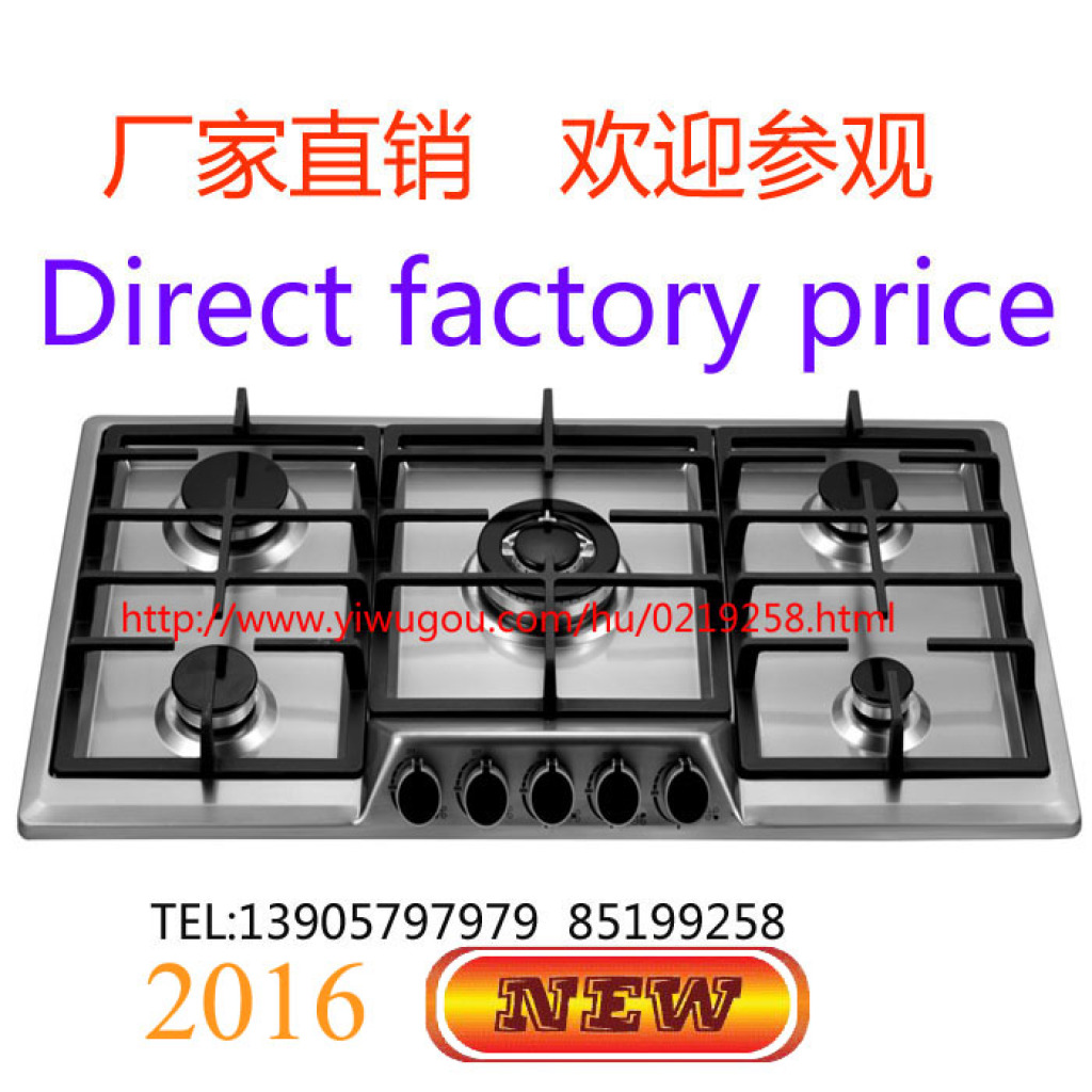 Supply kitchen appliance royal gas stove ignition switch for gas ...