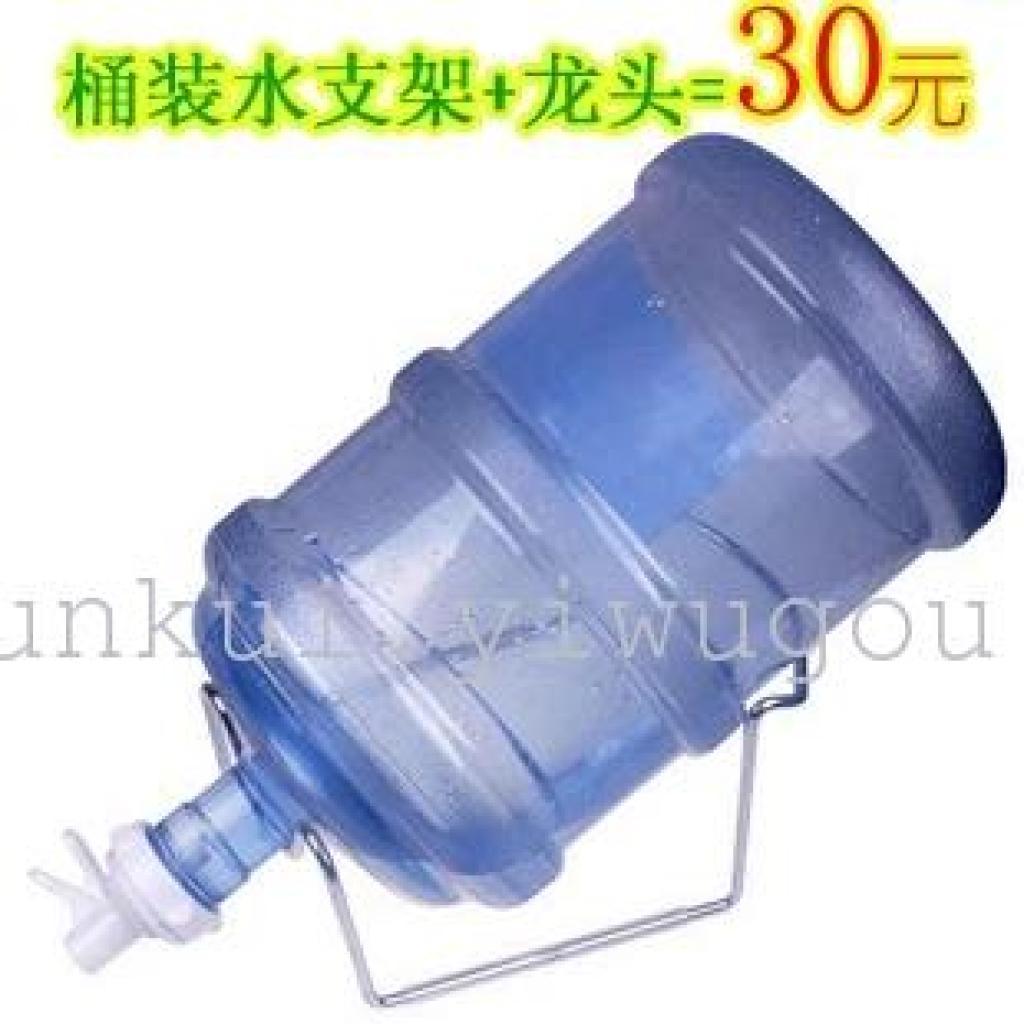 直销u型水桶支架 倒置桶装水水桶架批发