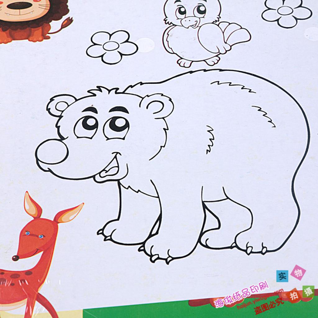 水彩画手绘卡通动物填色儿童涂鸦画板批发