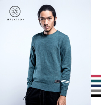 2015 winter t-shirt men Sweater 5 male color simple set of head and all-match