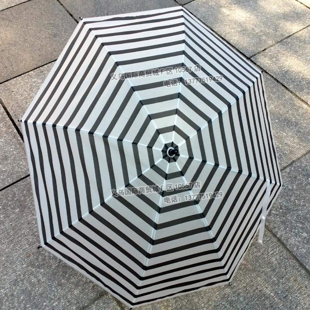 爆款 条纹磨砂儿童雨伞 工艺伞厂家直销