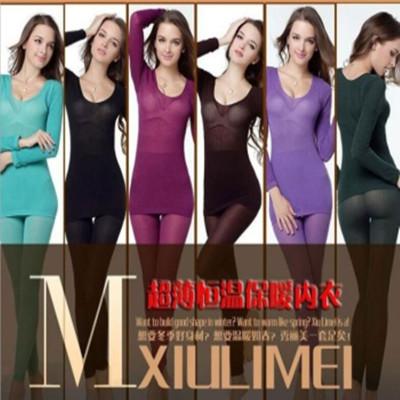 37 degree underwear seamless thin, warm and thin, high temperature and high thermal underwear thermal underwear